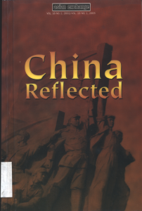 China Reflected Cover_s